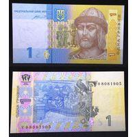 Банкноты мира. Украина, 1 гривна
