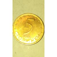 Болгария 5 стотинки 2000