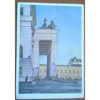 Москва. Гос.Большой театр оперы и балета. 1932 г.