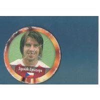 Фишка Евро 2004 # 26 Зденек Грыгера