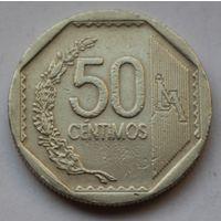 Перу, 50 сентимо 2002 г.