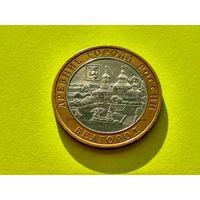 Россия (РФ). 10 рублей 2006. Белгород. ММД. (2).