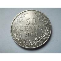 Либерия. 50 центов 2000 год КМ # 17b.2