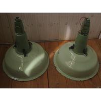 Светильник промышленный СССР эмаль ( 2 штуки)