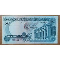 50 донгов 1969 года - Южный Вьетнам - UNC - не частая