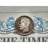 Распродажа!!! С 1, 2, 3 рублей много лотов! Монета РИ, 1 рубль 1901.