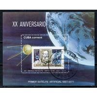 Блок Куба 1977. 20-летие первого искусственного спутника Земли
