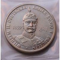 """Памятная красивая медаль """"Вильгельм II Немецкий кайзер""""  - 40мм."""