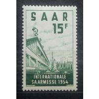 Международная Саарская ярмарка, Германия (Саар), 1954 год, 1 марка