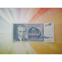 Югославия 1000 динар 1991г
