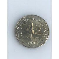 5 песо 1997 г., Филиппины
