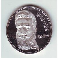Болгария. 5 левов 1976 г.,Христо Ботев, серебро