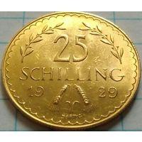 Австрия, 25 шиллингов 1929 г. Роскошная монета в коллекцию. Без М.Ц.
