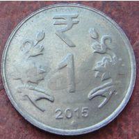 5526:  1 рупия 2015 Индия