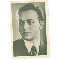 Сергей Лемешев, Укрфото, 1954