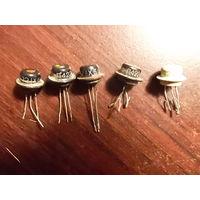 Транзисторы П 422 (5 шт)  64-73 г  одним лотом