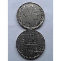 Франция 10 франков 1947г. распродажа
