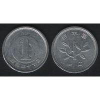 Япония _y74 1 йена 1972 год Хирохито(Сёва)-47 (h01)