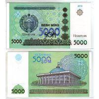 Узбекистан 5000 сум 2013 года. UNC.