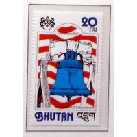 Бутан 1978г.