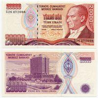Турция. 20 000 лир (образца 1995 года, P202, aUNC)
