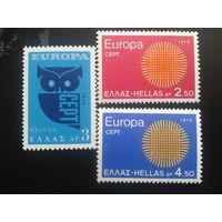 Греция 1970 Европа полная серия