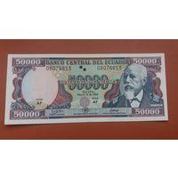 Банкнота 50 000 сукре Эквадор 1999