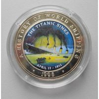 Сомали 25 шиллингов, 1998 год. Тонущий Титаник сертификат капсула