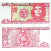 Куба 3 песо  2005  год   UNC  (Серия FB-02)