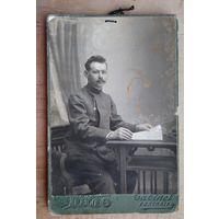 Фото мужчины (чиновника?). Санкт-Петербург. До 1917 г. 10.5х14.5 см