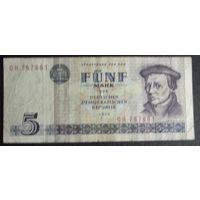 ГДР. 2 марки 1975