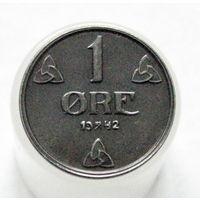 Норвегия 1 эре 1942 оккупация (2-125)