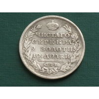 50 копеек 1819+бонус