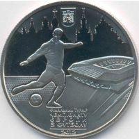 UKRAINE - 5 HRYVNIA - EURO 2012 - Football -  LVIV - UNC