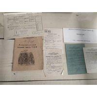 Формуляр -документы на трактор Т-40М\05
