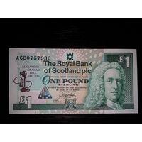 Шотландия. 1 фунт 1997 г. А.Белл. P-359. UNC