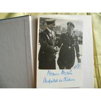 Автограф Ганс Бауэр личный пилот Гитлера