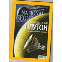 "Журнал ""National Geographic""  (июль, 2015)"