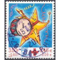 Франция 1999 часы