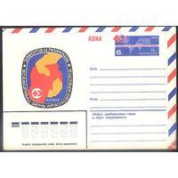 1982 - Конверт АВИА - День Красного Креста