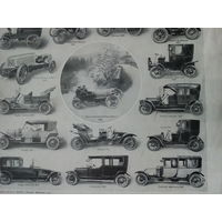 AUTOMOBILE 31x24см. начало 20века. иллюстрация .