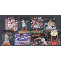 [638] Гренадины Сент-Винсента 1988. Спорт.Теннис.