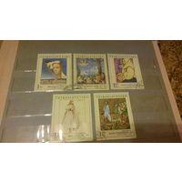Живопись Чехословакия ЧССР Чехия 1971 иконы религия костюмы культура искусство марки