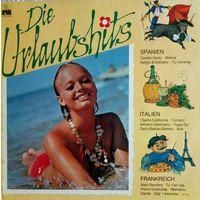 Italy Spain France Hits  1976, Ariola, Germany, LP, EX