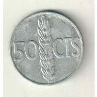 Испания 50 сентимо 1966