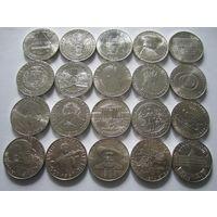 Австрия. Полный набор 50 шиллингов. Серебро