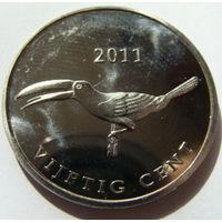 О.Саба 50 центов 2011 г