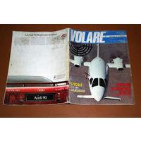 Авиационный журнал VOLARE январь 1989