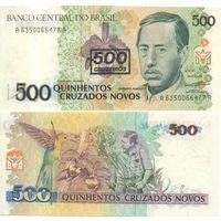 Бразилия. 500 крузейро надпечатка на 500 крузадо. [UNC]