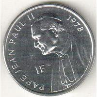 Конго 1 франк 2004 25 лет правления Иоанна Павла II /Папа Иоанн Павел II, 1978/
